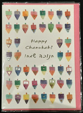 Chanukah Greeting Card | 01
