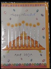 Chanukah Greeting Card | 02
