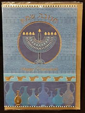 Chanukah Greeting Card | 03