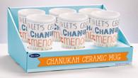 """Chanukah Ex Large Ceramic Mug, """"8 Nights, 8 Lights"""""""