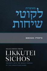 Selections From Likkutei Sichos - Bereishis | 1
