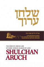 Shulchan Aruch | Weiss Edition | 6