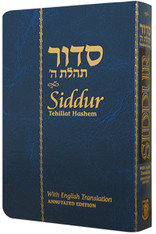 Siddur | Chabad | Annotated English | Compact Hard Cover