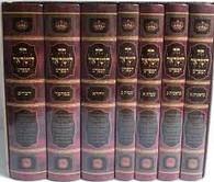 Chok L'yisroel | Med | 7 Vols.