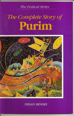 The Complete Story Of Purim