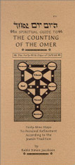 The Counting of the Omer - A Practical Spiritual Guide