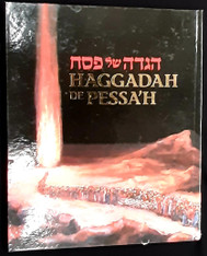Hagada | Chabad | French | Haggadah For Passover, Illustrated | Large