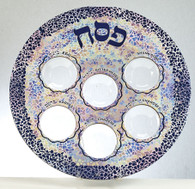 Printed Laminate Disposable Mosaic Seder Plate