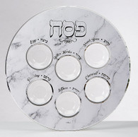 Printed Laminated Disposable Seder Plate
