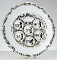 Seder Plate | Silver Plate Ornate | 12.5 Inch