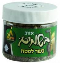 Azov Besomim | Kosher L'pesach