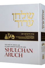 Shulchan Aruch | Weiss Edition | 7