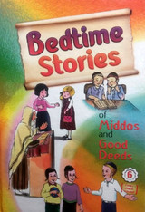 Bedtime Stories Of Middos And Good Deeds | 6