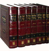 Shulchan Aruch Alter Rebbe, Hebrew | 7 Volume Set | Large