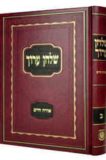 Shulchan Aruch Alter Rebbe, Hebrew | Orach Chayim Vol 2 Chapters 242-408