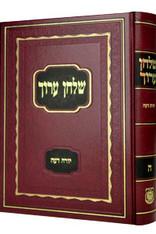 Shulchan Aruch Alter Rebbe, Hebrew   Yoreh Deah Vol 5