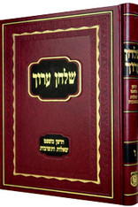 Shulchan Aruch Alter Rebbe, Hebrew | Choshen Mishpat & Shut Vol 6