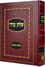Shulchan Aruch Alter Rebbe, Hebrew   Maftechos Vol 7