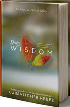 Daily Wisdom 2 | Small