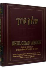 Shulchan Aruch | 5 | English Translation