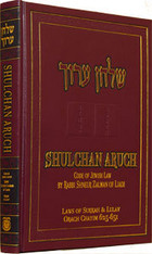Shulchan Aruch | English Translation | Laws of Sukkah and Lulav