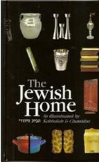 The Jewish Home | 1