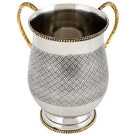 Wash Cup | Hammered Aluminum with Base | 18cm