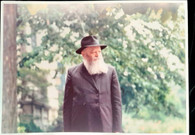Photo of the Rebbe | Large | 24.5 x 34.5cm | 10