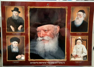 Laminated photo of the Rebbes of Chabad | Large | 24.5 x 34.5cm | 2