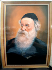 Laminated photo of first Rebbe of Chabad | Large | 24.5 x 34.5cm | 1