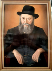 Laminated photo of fifth Rebbe of Chabad | Large | 24.5 x 34.5cm | 1