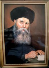 Laminated photo of sixth Rebbe of Chabad | Large | 24.5 x 34.5cm | 1