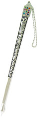 Torah pointer/Yad | Elegant Nickel Plated - Jerusalem and Choshen Motif | 24 cm