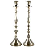 Candle Holders | Aluminium Pair | 35cm