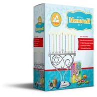 Menorah Set | Mini - Whimsical