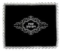Challa Cover | Velvet 2 | 42*52cm