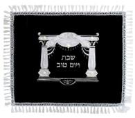 Challa Cover | Luxurious Velvet 'Vilna Gate' | 52x62 Cm