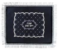 Challah Cover | Velvet with Silver Embroidery Ornate Design | 50*60cm