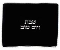 Challah Cover | Elegant Velvet 'Shabbos & Yom tov' | 52*42cm