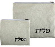 Talit/Tefilin Set | P.U. Fabric | 36x30cm
