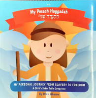 My Pesach Haggadah | My personal journey from slavery to freedom