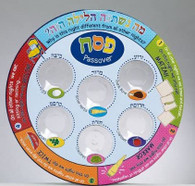 Seder Plate | Colourful Disposable