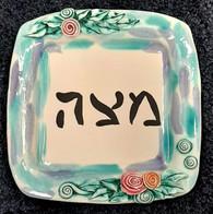 Matza Plate | Ceramic, Hand painted