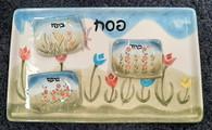 Seder Plate | Ceramic, pastel rectangle