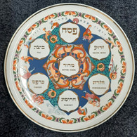 Seder Plate | Ceramic, Chad Gadya