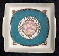Matza Plate | Ceramic, 'kol dichfin'