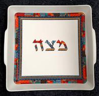 Matza Plate | Ceramic, Oriental