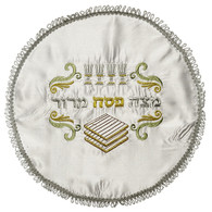 Pesach Cover | White Satin With Colorful Embroidery | 45Cm