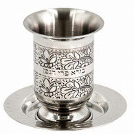 Kiddush Cup | Stainless Steel Engraved Kiddush Cup | 10 Cm