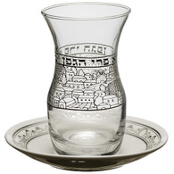 Kiddush Cup | Glass Kiddush Cup with Ceramic Saucer | 10 Cm